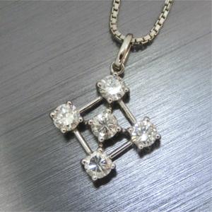 【実例269】V字ダイヤモンドリングをペンダントにリフォーム